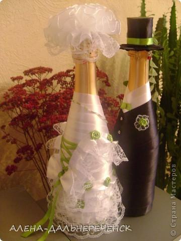 Сделала парочку новобрачных, ко дню свадьбы для своей племянницы и крестницы. фото 3