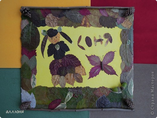 Здравствуйте! Вот и появились первые разноцветные  листья и мы с моей 4-летней дочкой сделали наши первые осенние картины. Идея создания собственного портрета очень захватила Сонечку и она долго и с удовольствием подбирала листья для косичек (чтобы были похожи), для платья и бантиков (чтобы было красиво). Набралось столько листочков, что решили сделать из них и рамочку.  фото 1