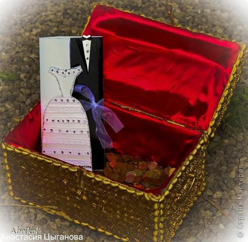 Сундук на Свадьбу в подарок молодожёнам + открытка