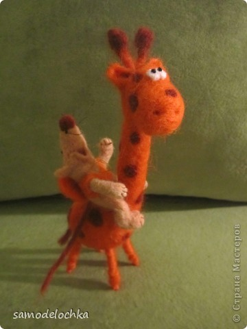 Укротитель жирафов