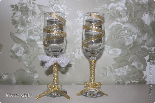 Свадебная пара в золотом