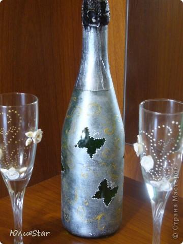 Бутылочка шампанского к бокальчикам дополнение фото 1