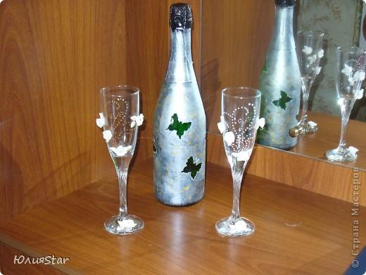 Бутылочка шампанского к бокальчикам дополнение фото 2