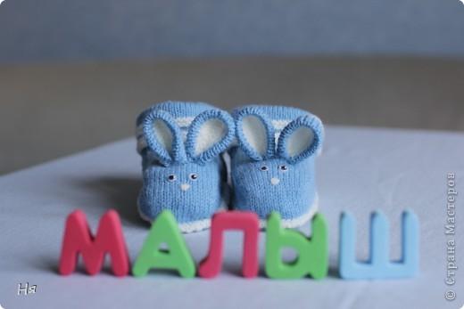 Носочки для крольчонка фото 3