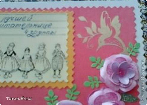 открытка фото 4