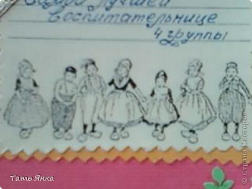 открытка фото 7
