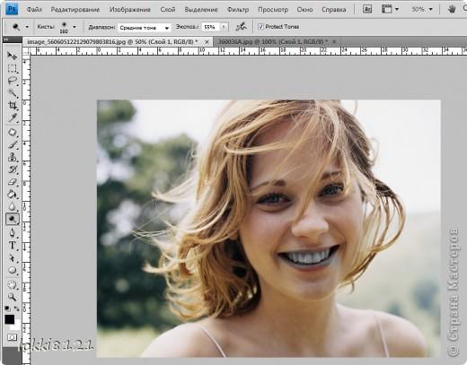 Здравствуйте, дорогие жители страны! Сегодня научимся секретам голливудских звезд, вернее тех, кто обрабатывает их фотографии, чтобы улыбки были белоснежными!  Итак, открываем фото в Photoshop фото 2