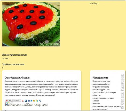 """""""Летний торт из рулетов с клубникой и жимолостью"""". Но я в него добавила сухофрукты, т.к. ягод у меня не было, но получилось вкусно. http://stranamasterov.ru/user/66262 фото 7"""