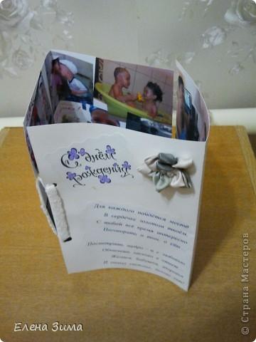 Здравствуйте, уважаемые мастерицы! Вот такой мини альбомчик-открытка у меня получился - подарок в день рождения. Приятного Вам просмотра! И не судите строго))))) фото 1