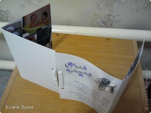 Здравствуйте, уважаемые мастерицы! Вот такой мини альбомчик-открытка у меня получился - подарок в день рождения. Приятного Вам просмотра! И не судите строго))))) фото 3