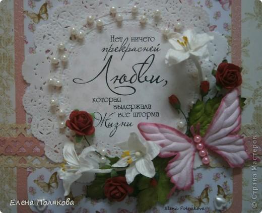 Поздравление с жемчужной свадьбой от сына