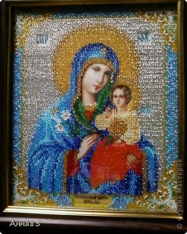 """Пресвятая Богородица Неувядаемый цвет"""""""