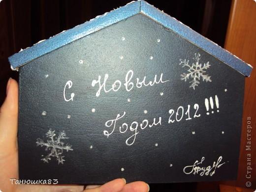 подарки к 2012 НГ фото 4