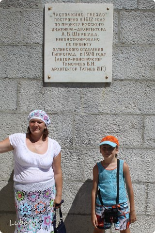 Скала Дива в Симеизе. фото 26