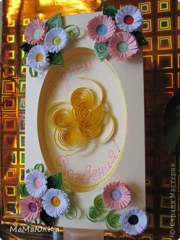 Рада приветствовать Вас на моей страничке! Сегодня у меня открытка в технике квиллинг.  фото 1