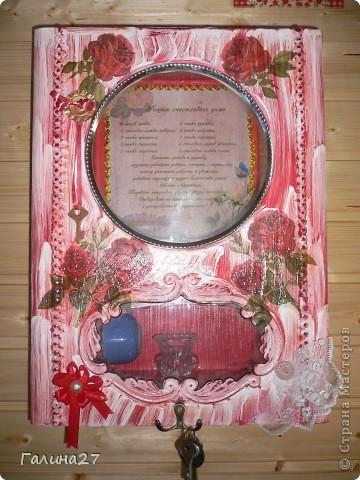это старые часы а теперь это ключница рецепт счастливого дома фото 1
