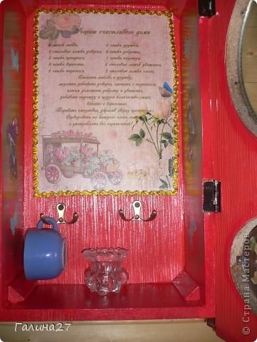это старые часы а теперь это ключница рецепт счастливого дома фото 3