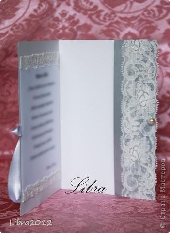 А это подарочная открытка-конвертик на ту же свадьбу. Решила, что если что-то дарить, то сделанное своими руками и с любовью.  Лицевая сторона открытки. фото 2