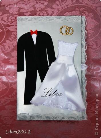 А это подарочная открытка-конвертик на ту же свадьбу. Решила, что если что-то дарить, то сделанное своими руками и с любовью.  Лицевая сторона открытки. фото 1