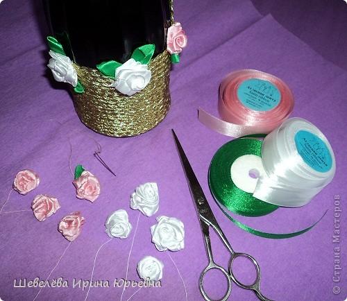 Очень понравилась идея http://stranamasterov.ru/node/298019  Попробовала сделать, а получилось, что эту бутылочку разыграли на свадьбе (номер свидетельства о браке). фото 2