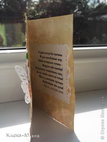 Из игры Чаепитие мне письмо пришло самой первой я так РАДА!!И оно от Натальи Чубуриной (Наташа-Таша)а сколько красоты там было... фото 13