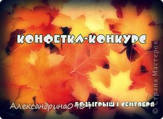 Вот такой несложный, но такой тёплый и милый блокнотик получился по МК на Аукаре http://tanya-flower.blogspot.com/2012/07/3.html. фото 4