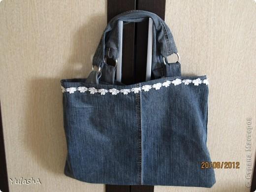 А вот и моя сумка (не судите строго)! фото 1