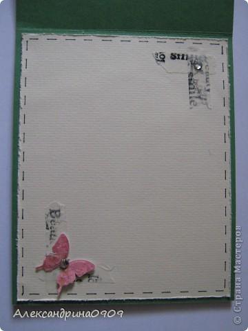 Открытка по МК http://tanya-flower.blogspot.com/. Получилась почти копия. Делала в качестве задания блога Аукара. Первый раз прошивала бумагу на машинке, а также старила (мохрила) подложки. Результат в принципе меня меня устроил. фото 2