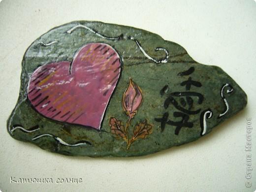 Любовь фото 1
