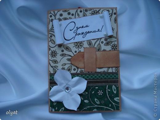 Надписью мои, открытки скрапбукинг на день рождения для папы от дочки