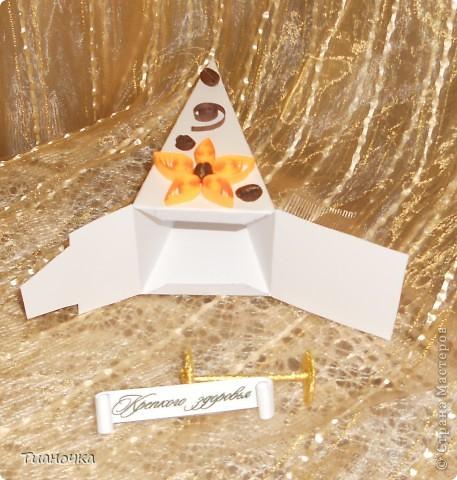 здравствуйте, мастерицы и мастера, сегодня у меня два тортика - первый с пожеланиями на день рождения. каждый кусочек завязан коричневой ленточкой в тон (0,3мм), а к бантику звездочка приклеена фото 3