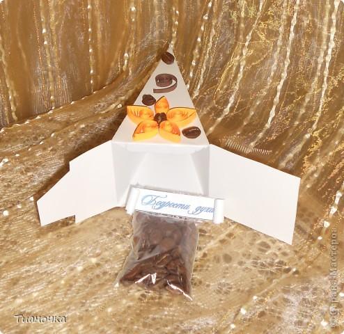 здравствуйте, мастерицы и мастера, сегодня у меня два тортика - первый с пожеланиями на день рождения. каждый кусочек завязан коричневой ленточкой в тон (0,3мм), а к бантику звездочка приклеена фото 6