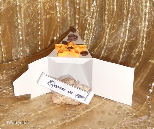 здравствуйте, мастерицы и мастера, сегодня у меня два тортика - первый с пожеланиями на день рождения. каждый кусочек завязан коричневой ленточкой в тон (0,3мм), а к бантику звездочка приклеена фото 7