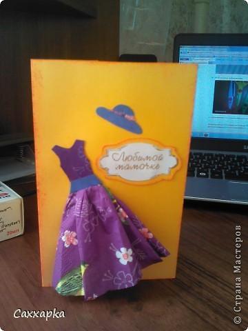 Мои очередные открытки!  Слева рубашечка оригами (ниже ссылка на МК) Эта открытка будет подарена моему дедушке на день рождение. Справа платьице (открытка) и небольшое колье.  Эта открытка подарена моей бабушке (просто так :)) фото 7