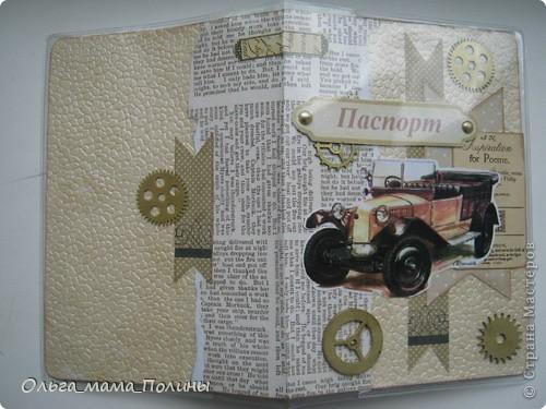 Обложки на паспорт  фото 5