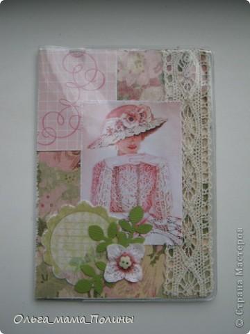 Обложки на паспорт  фото 9