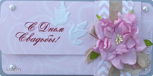 Свадебные конверты и открытка фото 2