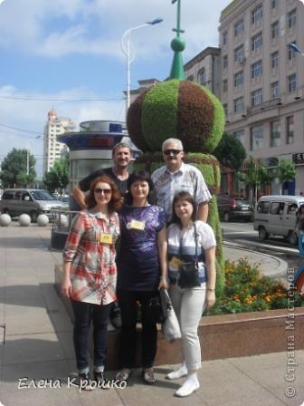 Приглашаю в Китайский город Хайхе. фото 3