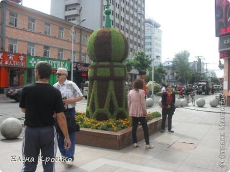 Приглашаю в Китайский город Хайхе. фото 5