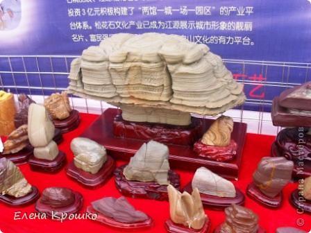 Приглашаю в Китайский город Хайхе. фото 25