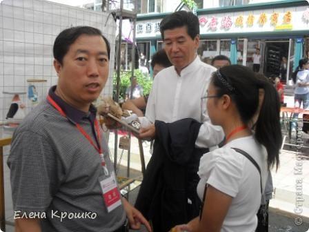 Приглашаю в Китайский город Хайхе. фото 27
