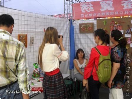 Приглашаю в Китайский город Хайхе. фото 28