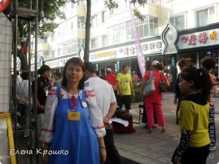 Приглашаю в Китайский город Хайхе. фото 31