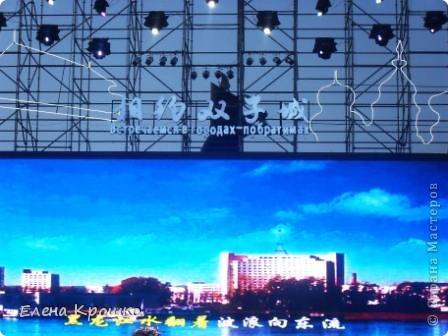 Приглашаю в Китайский город Хайхе. фото 1