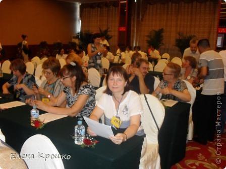 Приглашаю в Китайский город Хайхе. фото 37