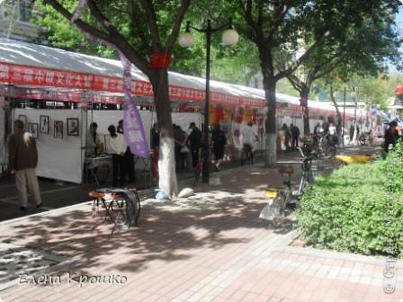 Приглашаю в Китайский город Хайхе. фото 41