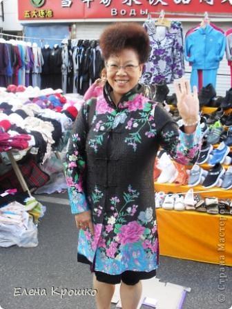 Приглашаю в Китайский город Хайхе. фото 59