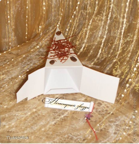 здравствуйте, мастерицы и мастера, сегодня у меня два тортика - первый с пожеланиями на день рождения. каждый кусочек завязан коричневой ленточкой в тон (0,3мм), а к бантику звездочка приклеена фото 14