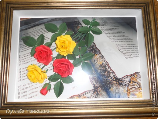 Розы выполнены по МК Астории http://asti-n.ya.ru/replies.xml?item_no=550.    Бумага плотностью 160гр. Шаблон сделала сама, диаметр 5 см.  фото 2