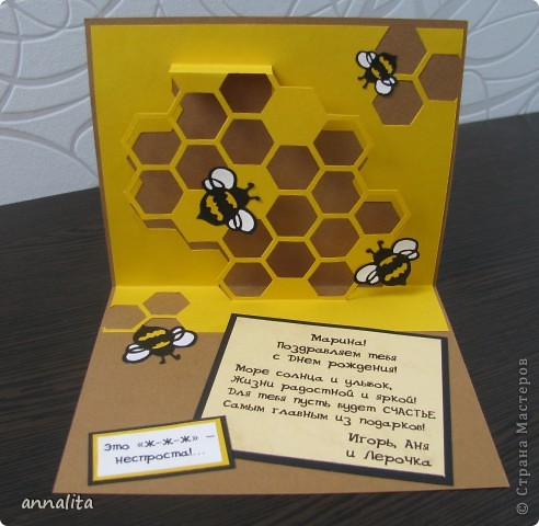 Вот такая пчелиная открыточка у меня сотворилась на днях.  Внутренняя часть - любимая мною техника pop-up. фото 1